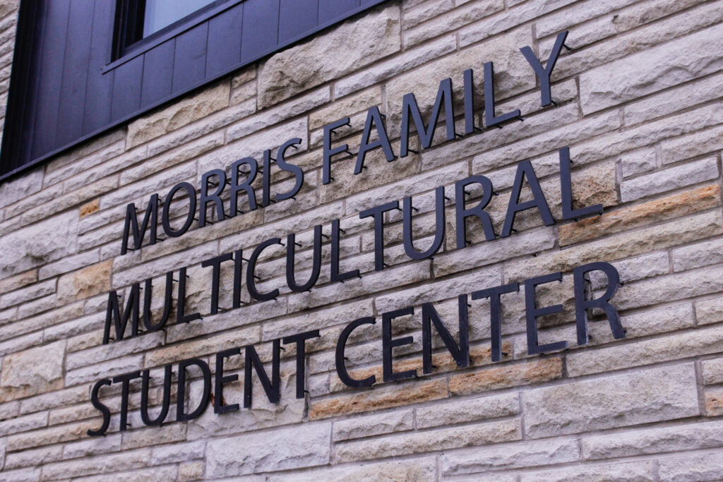 The Morris Family Multicultural Student Center, located next to the K-State Student Union, is home to the university's multicultural organizations. (Kaylie McLaughlin   Collegian Media Group)
